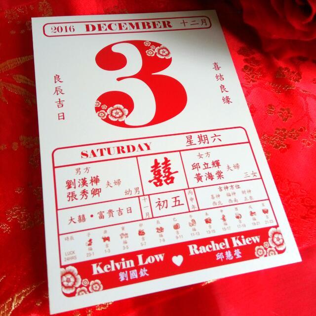 Chinese Calendar Wedding Card