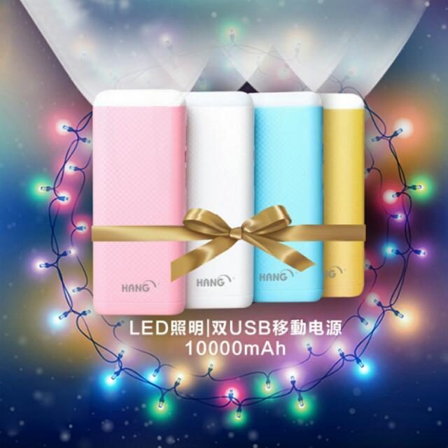 HANG露營燈行動電源T17 LED照明 10000mAh 手電筒 超輕薄 雙USB孔極速充電 1A2A