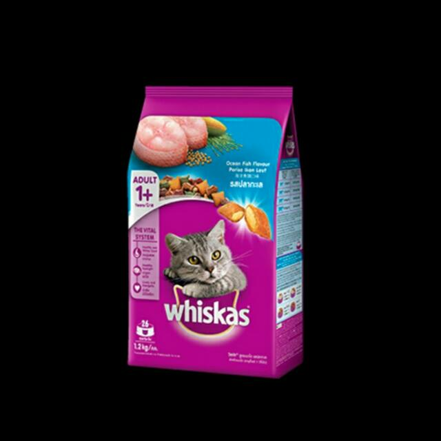 Whiskas Adult Ocean Fish 1.2kg