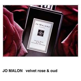 Jo Malone 絲絨玫瑰與烏木香水