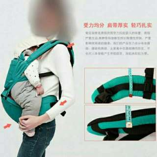 🎀ALSHABAB HIPSEAT BABY CARRIER🎀
