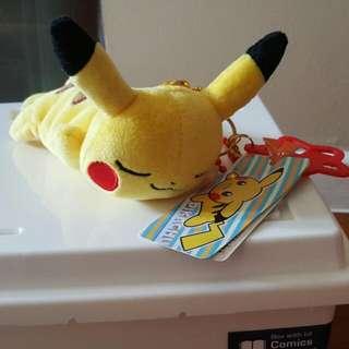 Offical Pikachu Keychain From Pokemon Center