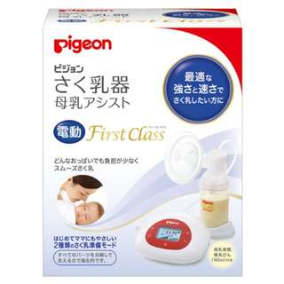 Pigeon breast Pump First Class / Pro