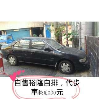 裕隆汽車經典車,新好男人,維修便宜,好保養,冷氣空調超涼!😆😆