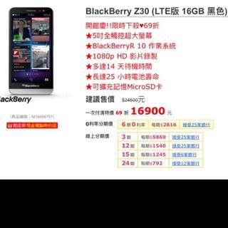 二手黑莓機 Z30 16g 黑