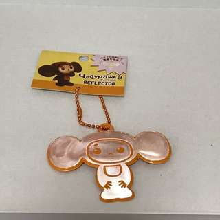 Cute Monkey Reflector Ball Chain Keyring