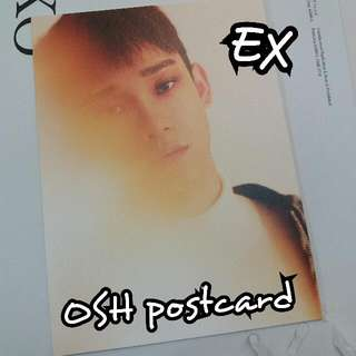 EX For Life OSH postcard