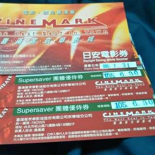 京華城喜滿客影城電影票