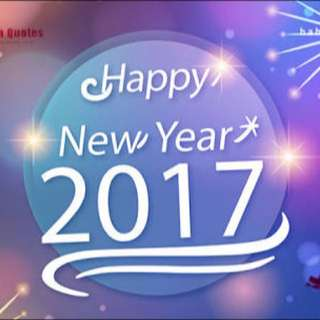 Happy New Year 2017 From All Of Us