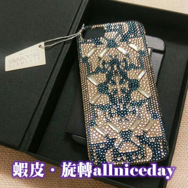 任2件100⚡iPhone5 水鑽 手機殼《都會奢華-黃x藍》SELLOT iPhone5