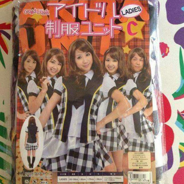 Japanese Idol Uniform