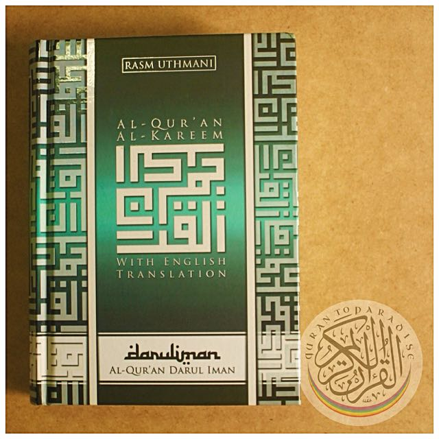Quran with English Translation, Books & Stationery, Fiction