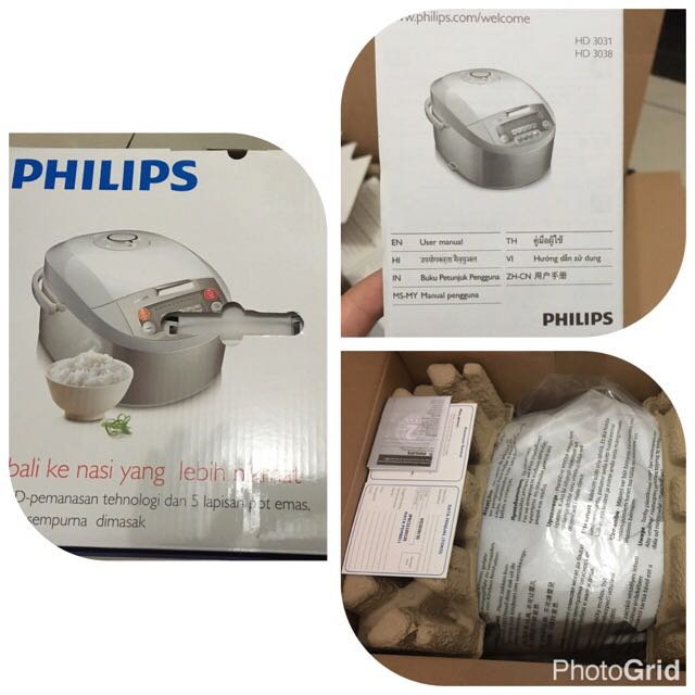 Rice cooker philips HD3039 #NY50