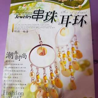 Beads Earring Making book
