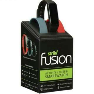 Striiv Fusion