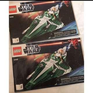 🚚 Lego 9498 星際大戰 綠戰機 Star Wars