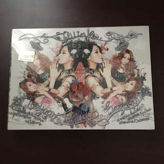Taetiseo (TTS) twinkle album