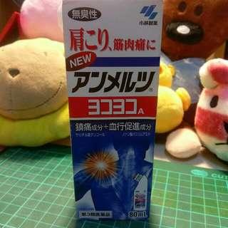 Kobayashi 小林製藥 肩周炎肩頸塗抹液/日本安美露 80ml