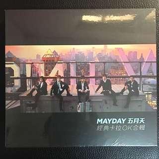 Mayday 五月天經典卡拉OK合輯