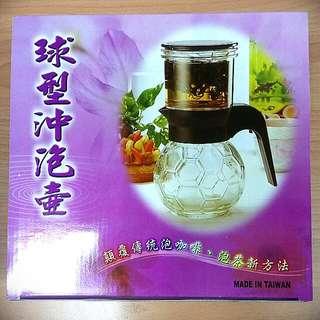 球型沖泡壺 茶壺 泡茶