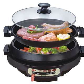 Toyomi Multi Cooker And Grill Pan MC 7300