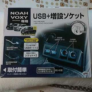 Toyota Noah, Voxy Or Esquire USB Port And Power Socket Extension