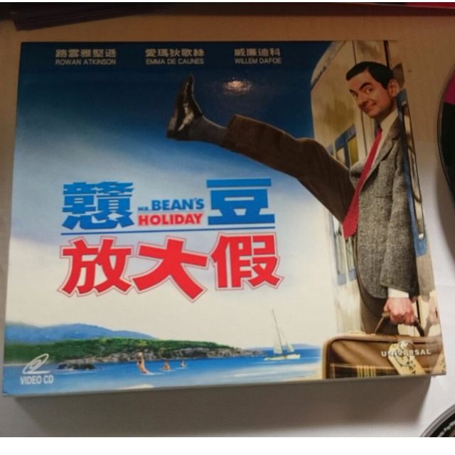 Image of (??) ????? Mr. Bean's Holiday VCD