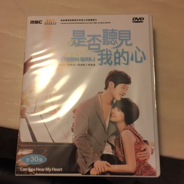 Korea Drama DVDDiscs/30 Episodes) With Chinese Subtitles