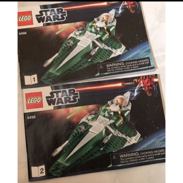 Lego 9498 星際大戰 綠戰機 Star Wars