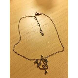100% Real Vintage Dior Necklace