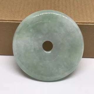 Circle Of Wealth Jade Pendant