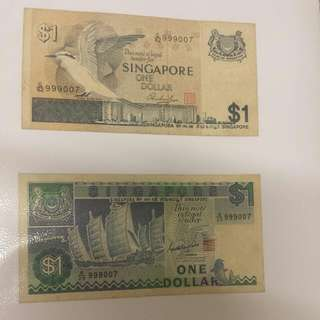 Low Identical Number 999007 Singapore Currency
