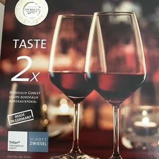 BNIB * Red Wine Glass / Bordeaux Glass (x2)
