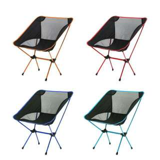 Outdoor Folding Chair - Very Lightweight And Durable