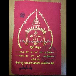 Phayant With Hand Written Yant & Temple Chop