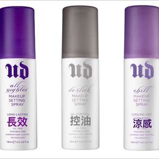 Urban Decay All Nighter makeup setting spray 長效定妝噴霧118ml
