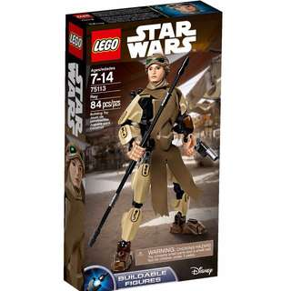 75113 LEGO Star Wars Rey #UNDER90