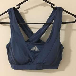 Adidas Climacool Sport Bra