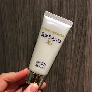 Cosme Decorte Sunscreen