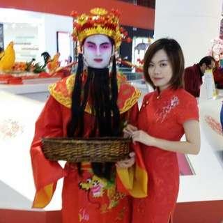 Prosperity God Full Set Costume