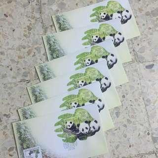 Panda Theme FDC ( Seven Wonders )