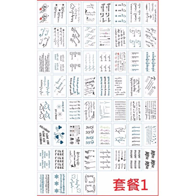 紋身貼紙持久個性英文紋身貼紙30張