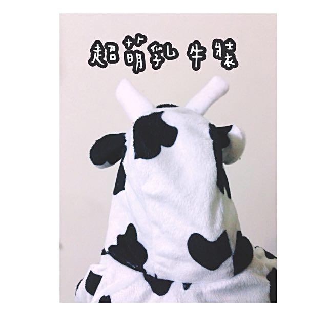 超萌乳牛裝#寵物#貓#狗#衣服#毛孩