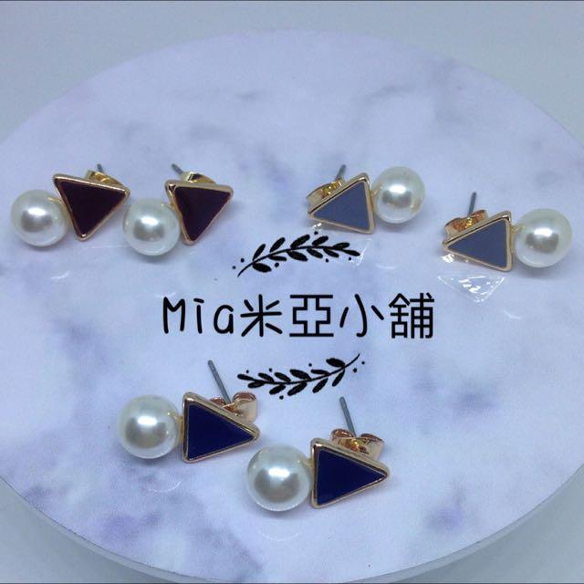 小三角珍珠耳環
