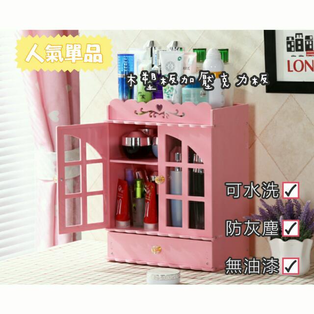 【cloth❤克蘿絲】獨家特製公主風桌上型收納櫃🆕