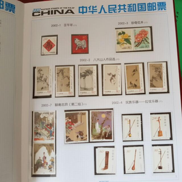 Complete China Stamp Albums from 1985 to 2005  Rare