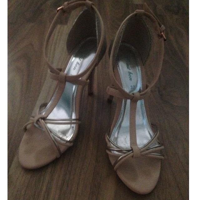 Cream Strappy Heels
