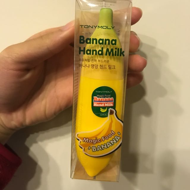 Tonymoly 香蕉護手霜
