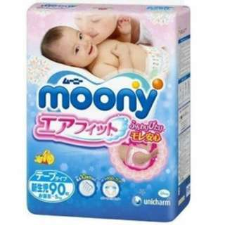 Moony Brand Diapers For Newborns To 5kg