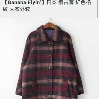 日本復古紅色大衣外套